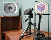 VS_eyecam